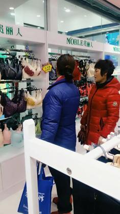 恭祝安徽六安市贵丽人竹纤维专卖店火爆开业!
